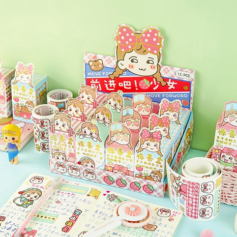 Creative Hand Ledger Sticker Tape Stationery Surprise Box Wholesale Nihaojewelry  NHDW417060's discount tags