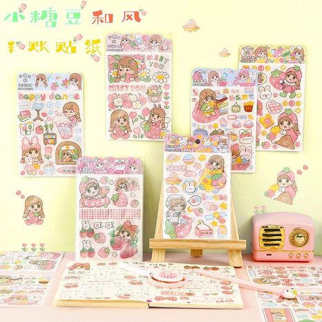 cartoon creative hand account stickers wholesale nihaojewelry NHDW417062's discount tags