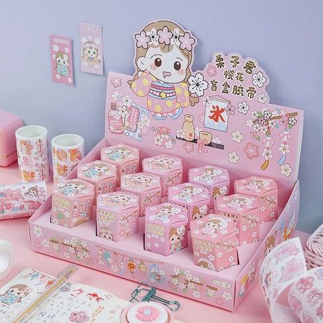 Creative Printing Stationery Surprise Guess Box Wholesale Nihaojewelry  NHDW417063's discount tags