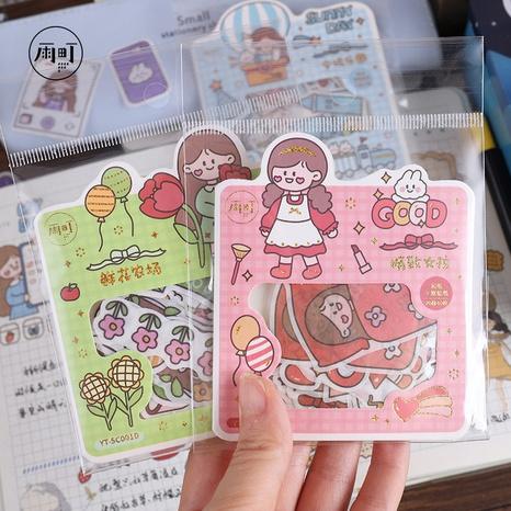 cartoon cute pet girl heart hand account decoration material cartoon sticker wholesale nihaojewelry NHDW417064's discount tags