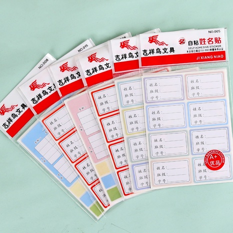 Simple Office Study Label Sticker Wholesale Nihaojewelry NHDW417069's discount tags
