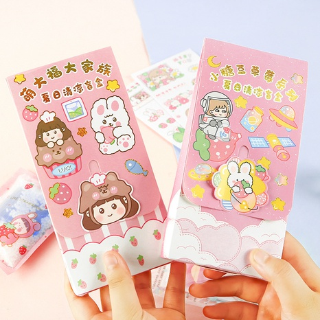 Creative Stationery Student Tape Sticker Ice Sticker Gift Pack Wholesale Nihaojewelry  NHDW417077's discount tags