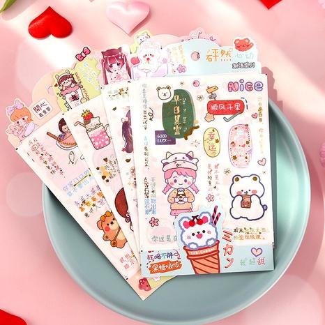 cartoon cute girl bunny hand account sticker set wholesale nihaojewelry NHDW417093's discount tags