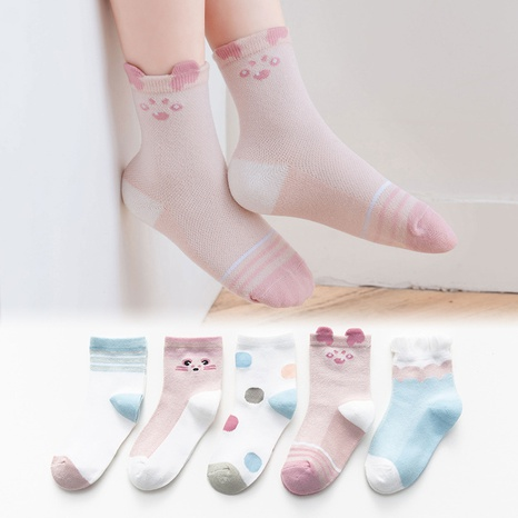 cartoon middle-tube combed cotton children's socks five pairs wholesale Nihaojewelry NHBF417152's discount tags