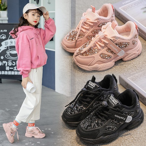 Children's board shoes spring and autumn new children's shoes breathable white shoes casual sports shoes NHTUT436539's discount tags