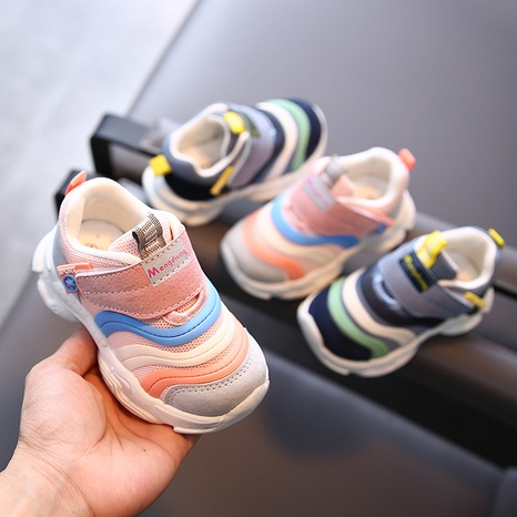 children's baby sports shoes boys and girls functional shoes 1-3 years old toddler caterpillar mesh breathable toddler shoes NHTUT436543's discount tags