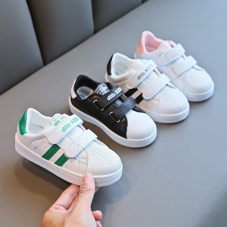 new children's casual shoes shell board shoes children's sports shoes NHTUT436603's discount tags