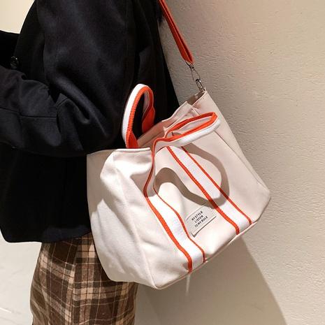 Mode große Kapazität breiter Schultergurt Hit Farbe tragbare Einkaufstasche Großhandel Nihaojewelry NHLH417650's discount tags