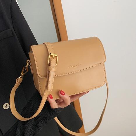 bolso de hombro de color puro cuadrado pequeño casual simple al por mayor nihaojewelry NHLH417719's discount tags