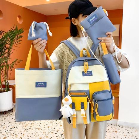 Canvas Großraum-Rucksack im koreanischen Stil in Kontrastfarbe Großhandel Nihaojewelry NHTG417878's discount tags