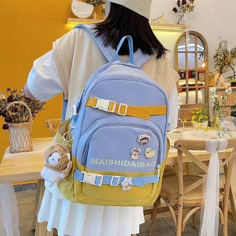 Nylontuch Großraum-Rucksack im koreanischen Stil Großhandel Nihaojewelry NHTG417882's discount tags