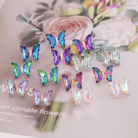 Pendientes de mariposa con gradiente multicolor coreano al por mayor Nihaojewelry NHBW418207's discount tags